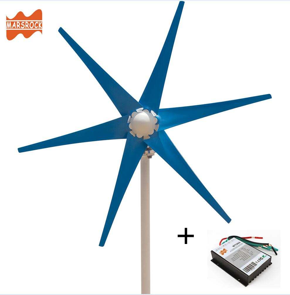 Free Shipping AC12V/24V Colorful Wind Turbine Generator Small Windmill for Home or Boat use with Free 600W Wind Controller