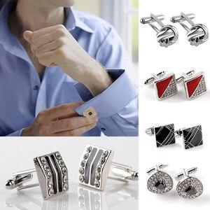 France Design Cufflinks for Men Shirts Cufflink Nail High Quality French Crystal Cufflinks Shirt Cuff Links