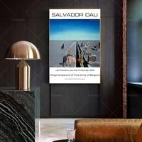 les premiers jours du printemps by salvador dali modern art surrealism dali art printwall art modern poster print home decor