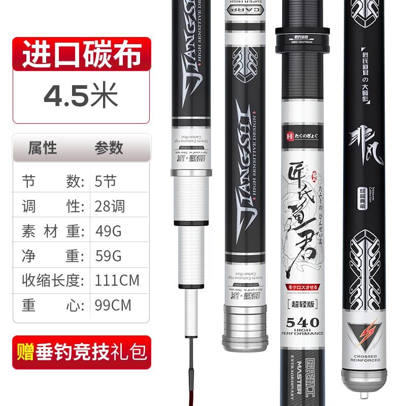 Adults Carbon Fishing Rod Telescopic White Toughness Fishing Rod Extra Strong Narzedzia Wedkarskie Sports Entertainment EI50FR enlarge