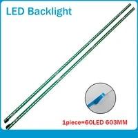 new kit 2 pcs 60led 603mm led strip for lg 55uh650v 6922l 0189a 6916l2466a 6916l2465a lc550egg fj m5 55 v16 art3 2465 2466