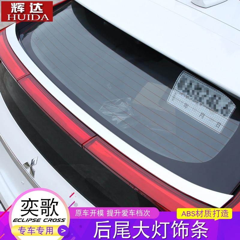 Para Mitsubishi Eclipse Cruz 2018 2019 coche ventana trasera de vidrio de accesorios de coche cola TrimCar-estilo de coche cubre