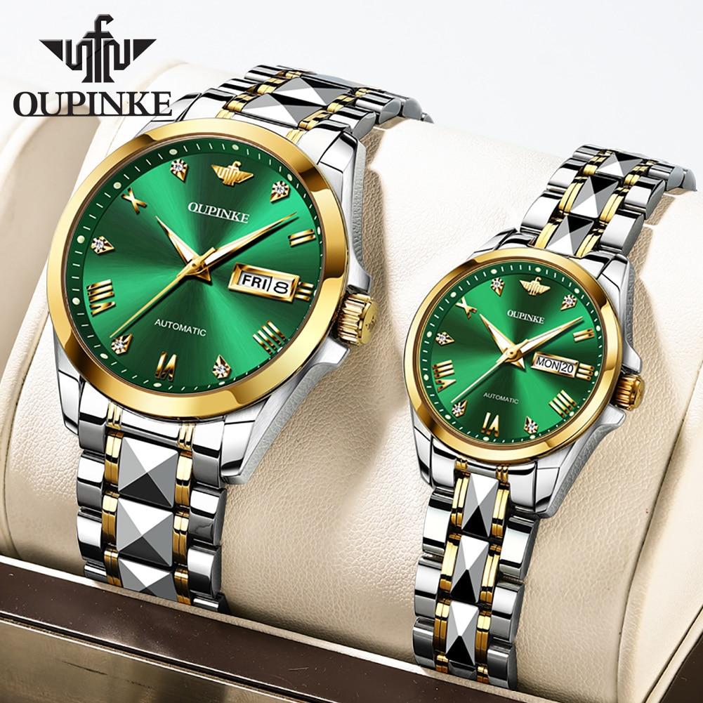 OUPINKE زوج ساعات رجالي وحريمي 2021 رجالي ساعات فاخرة ساعة كوارتز ساعة نسائية فستان ساعة اليد موضة عادية عشاق ساعة هدية