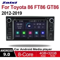 zaixi for toyota 86 ft86 gt86 20122019 2 din car android 9 gps naviation multimedia system bluetooth radio amplifier wifi hd