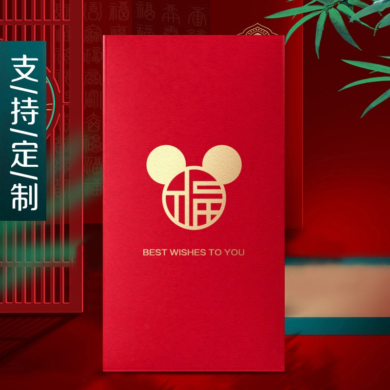 Wedding Happy Word Red Envelope Chinese New Year Envelopes Packet Money Cash
