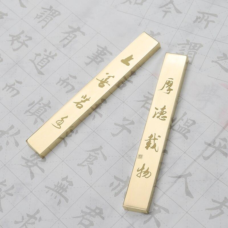 Pisapapeles de Metal pincel chino caligrafía pisapapeles Portable grande tinta pintura pisapapeles latón papel prensado Prop