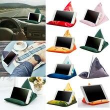 Oreiller triangulaire doux pour tablette   Mousse de support pour téléphone, iPad tablette support de lecture, coussin de repose-jambe