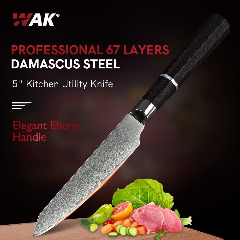 WAK 5 ''دمشق ستيل سكّين متعدّد الاستخدامات سكين مطبخ صغير 24.5 سنتيمتر دمشق ستيل مطبخ سكّين متعدّد الاستخدامات المثمن الأبنوس مقبض السكاكين