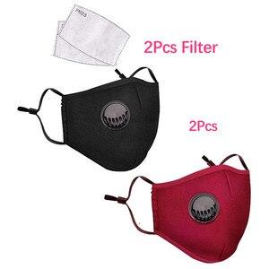 Многоразовая маска для лица наружная Пылезащитная маска PM2.5 фильтр с активированным углем клапан маска для рта 2 шт. + 2 шт. маски прокладки