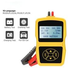 Тестер автомобильного аккумулятора 12 В, цифровой автомобильный диагностический анализатор аккумулятора, автомобильное зарядное устройство, сканер для запуска и зарядки