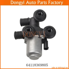 Heater Control Water Valve OE NO. 64118369805