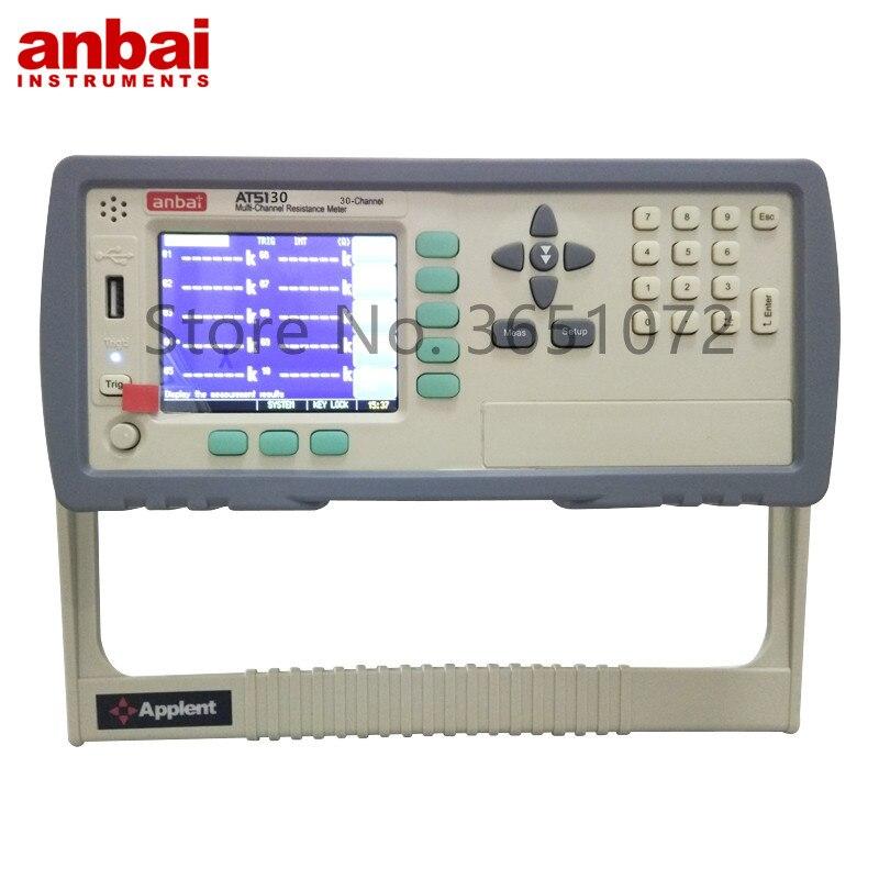 AT5130 30 قنوات متعددة القنوات جهاز اختبار المقاومة مايكرو Ohmmeter