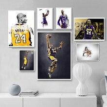 Kunst-affiche Kobe Bryant n ° 24   Affiche étoile de basket, und Drucke baguette Bild leinbaguette Malerei, chambre décoration intérieure