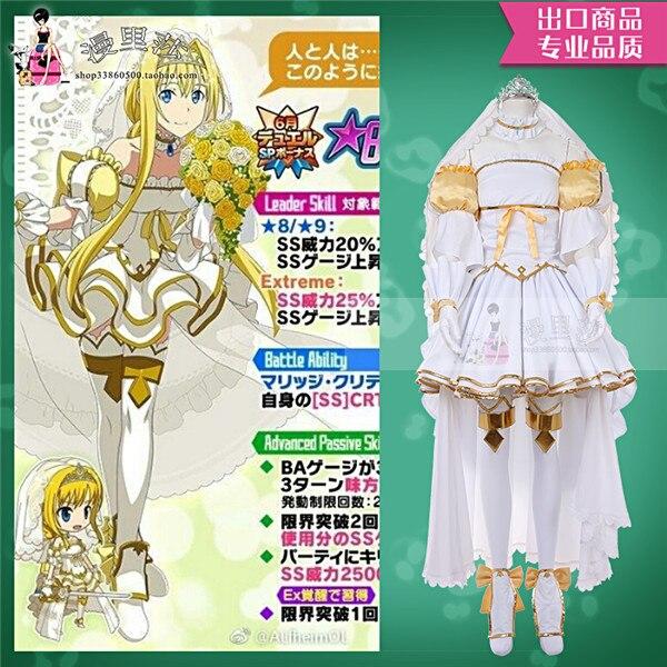Sword Art Online SAOALO Alice Update Weeding dress halloween cosplay costume for women