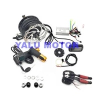 36v 350w electric bicycle hub motor conversion kit with lcd display