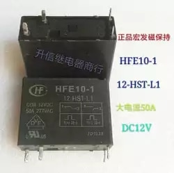Relé de 12V, bobina única, juego de relés de sujeción magnéticos normalmente abiertos HFE10-1-12-HST-L1 12-HST-L1 50A 277VAC 4PIN 5 unidades,
