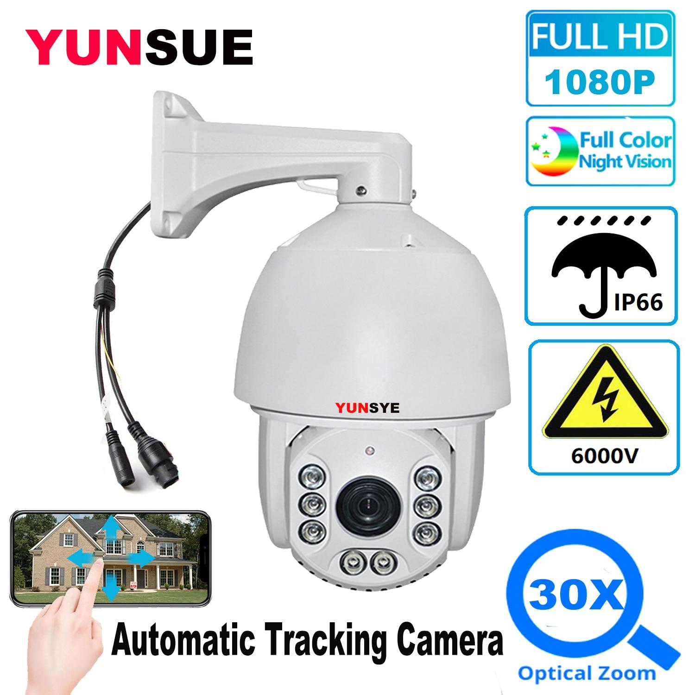 YUNSYE seguimiento automático de 7 pulgadas cámara IP PTZ cámara domo de alta velocidad 1080P 30X Zoom cámara domo al aire libre ONVIF2.4 tarjeta SD XMEYE