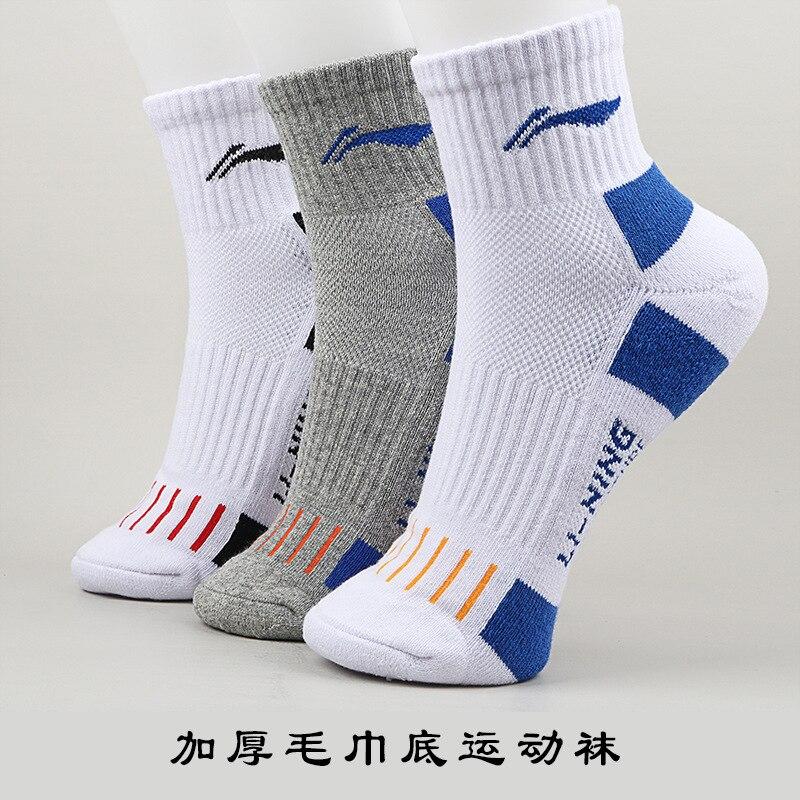 AliExpress - 3 pairs Badminton socks men's towel bottom thick cotton sports sock sweat-absorbing non-slip deodorant tube male socks for sport