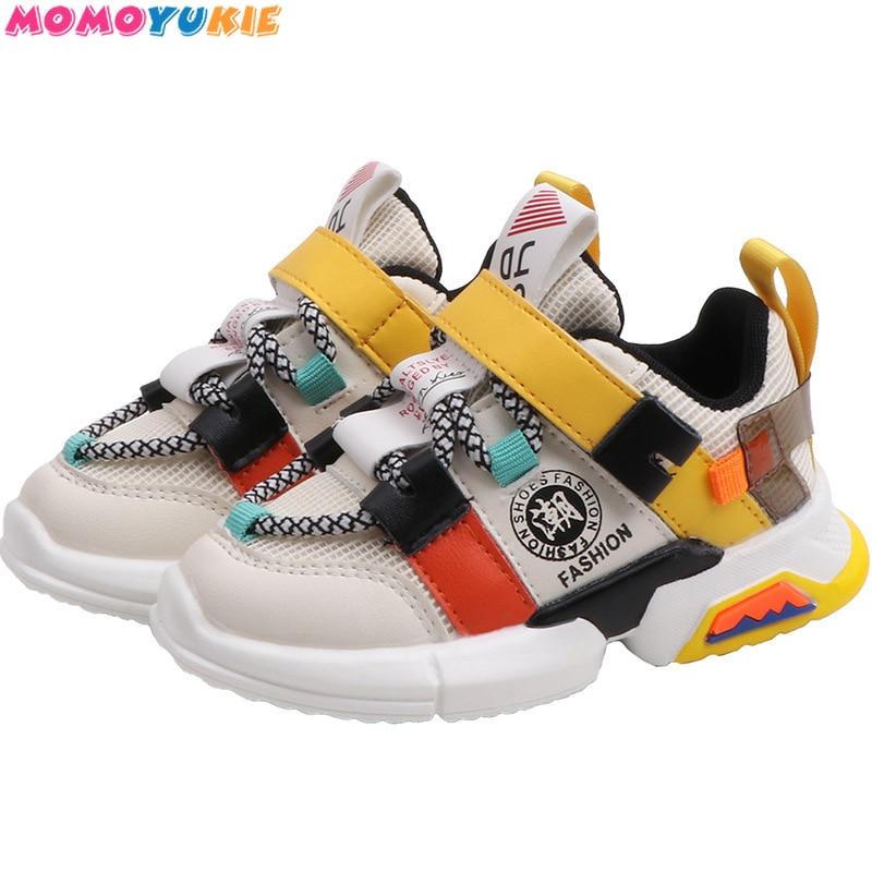 2021 Autumn Children Casual Sport Shoes Fashion Breathable Knitting Soft Bottom Non-Slip Kids Sneake