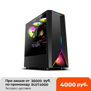 IPASON игровой компьютер 6-ядерный AMD R5 2600/3600/GTX1050TI/GTX1650 4G высокая производительность Vedio карты/DDR4 8G/240G SSD Assamble ПК