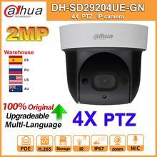 Dahua Original PTZ SD29204UE-GN 2MP POE 4X ZOOM Eingebaute MIC 30M ICR Sternenlicht WDR IVS Gesicht Erkennen IP Kamera ersetzen SD29204T-GN