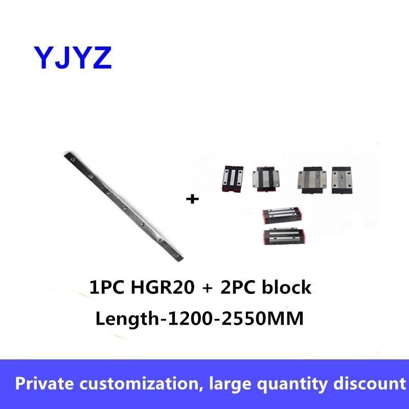 دليل خطي 1 قطعة HGR20 + 2 قطعة HGH20HA/HGW20HA/HGH20CA/HGW20CC/الصلب حماية HGH20CA/HGW20CC ، المنزلق طول-1200-2550 مللي متر
