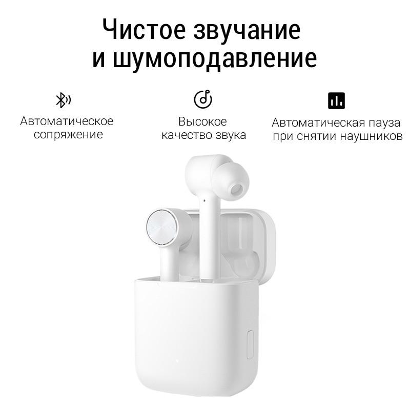 Наушники Xiaomi AirDots Pro Mi True Wireless Earphones (White)  Bluetooth-наушники