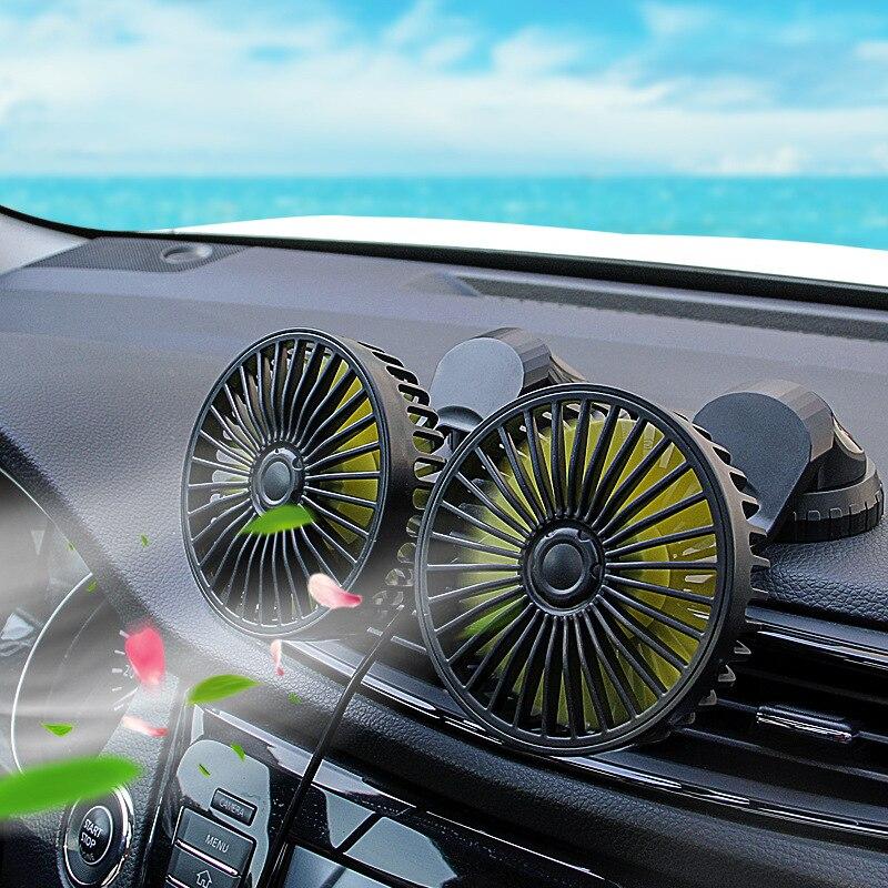 Универсальный Регулируемый автомобильный вентилятор 360 градусов с двойной головкой и вентилятором с низким уровнем шума, автомобильный ку...