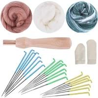 lmdz 3 colors needle felting wool 30gcolors needle felting tool with 21pcs felting needles needle felting foam finger cot