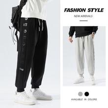 Sweatpants Causal Comfortable Jogger Trousers Hip Hop Skateboard Trousers Autumn New Drawstring Plus