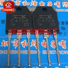 100% nouveau et original 2SC4706 C4706 TO-3P 900V 14A