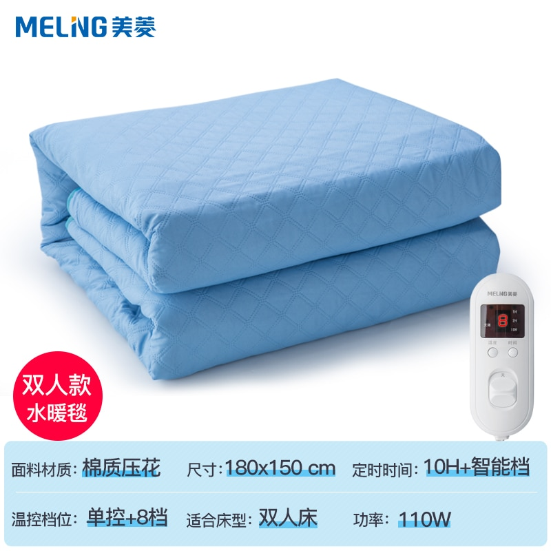 Electric Blankets for Beds Double Cotton Electric Heated Throw Blanket Manta Electrica Recargable Heating Blanket BD50EB enlarge