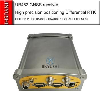 Unicorecomm UB482 GNSS receiver High precision positioning Differential RTK GPS L1/L2,BDS B1/B2,GLONASS L1/L2,GALILEO E1/E5b
