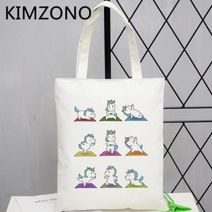 Unicorn shopping bag bolsa tote canvas shopper handbag reusable bag net shoping jute reusable sac toile
