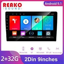 9inch Android 9,1 2 Din Auto Radio 1G RAM/2G RAM Multimedia Playe Universal Auto Stereo gps Navigation Bluetooth Video Player