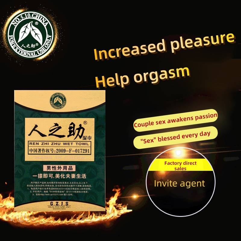 New Men's Help Men's External Long-lasting Delay Wipes National Green 04 Adult Health Products