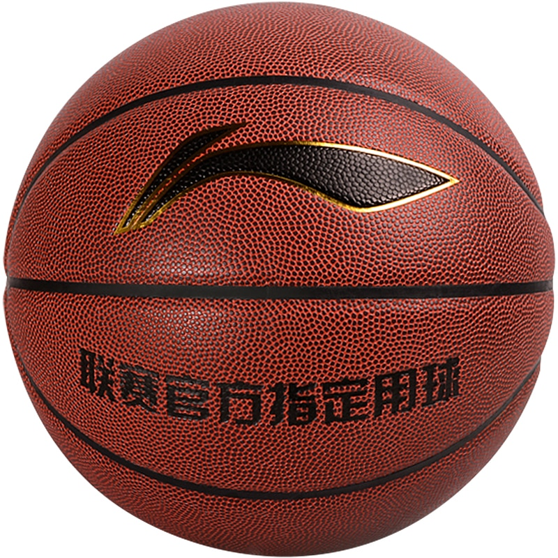 Li Ning No. 7 No. 6 No. 5 Authentic Basketball Children Teenagers Primary School Boys Outdoor Wear-Resistant Adult Basketball