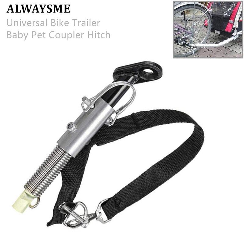 ALWAYSME Universal Bike Trailer Linker Bicycle Trailer Hitch For Baby Pet Stroller Trailer