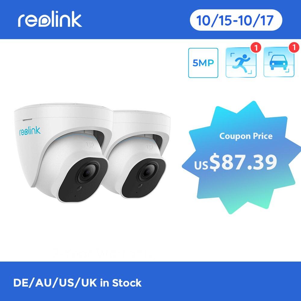 Reolink الذكية PoE كاميرا في الهواء الطلق 5MP الأشعة تحت الحمراء للرؤية الليلية قبة كام الإنسان/سيارة كشف الأمن حماية RLC-520A