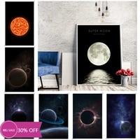 Peinture sur toile  affiche de Science-Fiction  dessin anime lune eclipse  tableau dart mural pour decoration de salon  decoration de maison