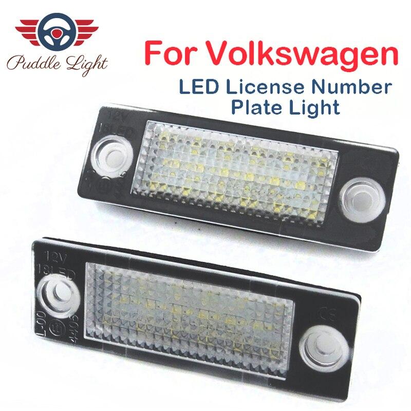 Светодиодные лампы номерного знака для VW Caddy ЭОС Гольф плюс Джетта Passat B5 B6 Touran Transporter T5 T6 Skoda Superb Octavia