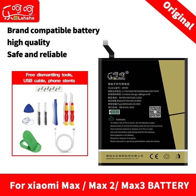 Lehehe bm49 bm50 bm51 Battery for xiaomi max max2 max3 high quality  Zero Cycle with Free dismantling tools