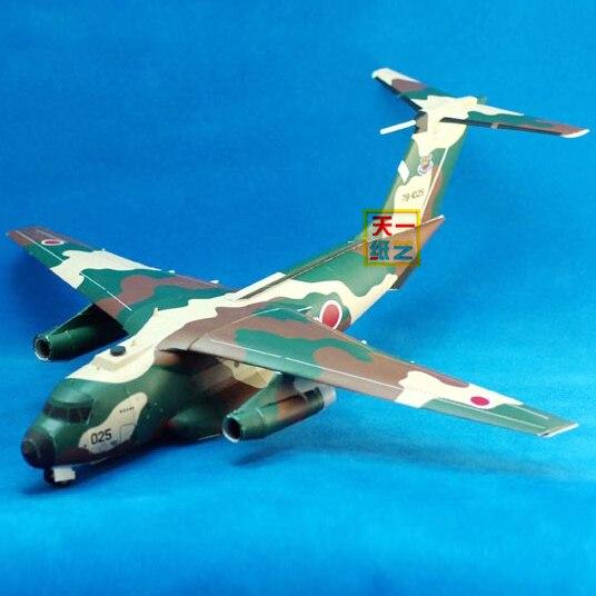 C1 транспортер самолета головоломка Сделай сам! Оригами для ручной работы игрушка 3D Бумага модель