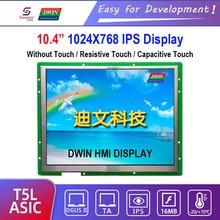 "Dwin T5L HMI Intelligent Display, DMG10768C104_03W 10.4"" IPS 1024X768 LCD Module Screen Resistive Capacitive Touch Panel"