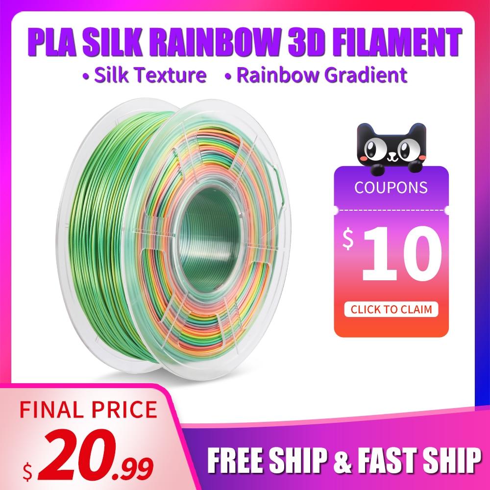 Enotepad الحرير قوس قزح خيوط التسامح +/-0.02 مللي متر 1.75 مللي متر 3D طابعة خيوط 1 كجم/2.2lbs 100% لا فقاعة مع فراغ حقيبة التعبئة