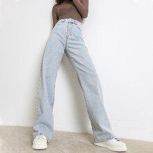 Jean droit coupe décontractée femme taille haute décontractée pantalon large Boyfriend femme pantalon en jean haut de gamme délavé
