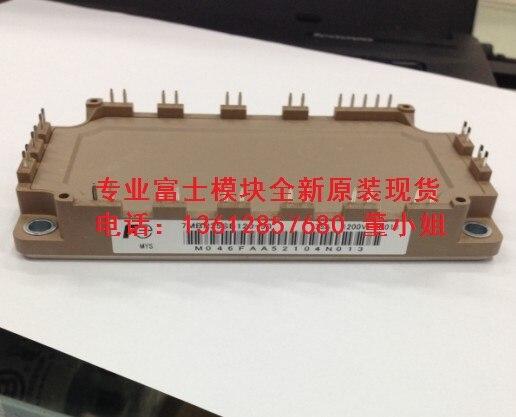Módulo japonés 7MBR50SB140-50 50A 1400V spot -- ZHMK