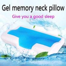 1 PC adulto rebote lento Gel almohada de espuma de memoria cuello ortopédico cuello cama cuidado salud almohadas para dormir cómodo suave