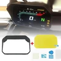 for bmw r1200gs r1250gs lc adventure f750gs f850gs c400x motorcycle instrument hat sun visor meter cover guard screen protector