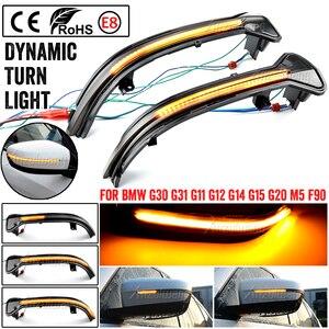 2X светодиодный динамический сигнала поворота зеркала последовательного светильник для BMW G38 G12 G20 G30 G31 G14 G15 G11 G12 M5 F90-5-6-7-8-3 серии